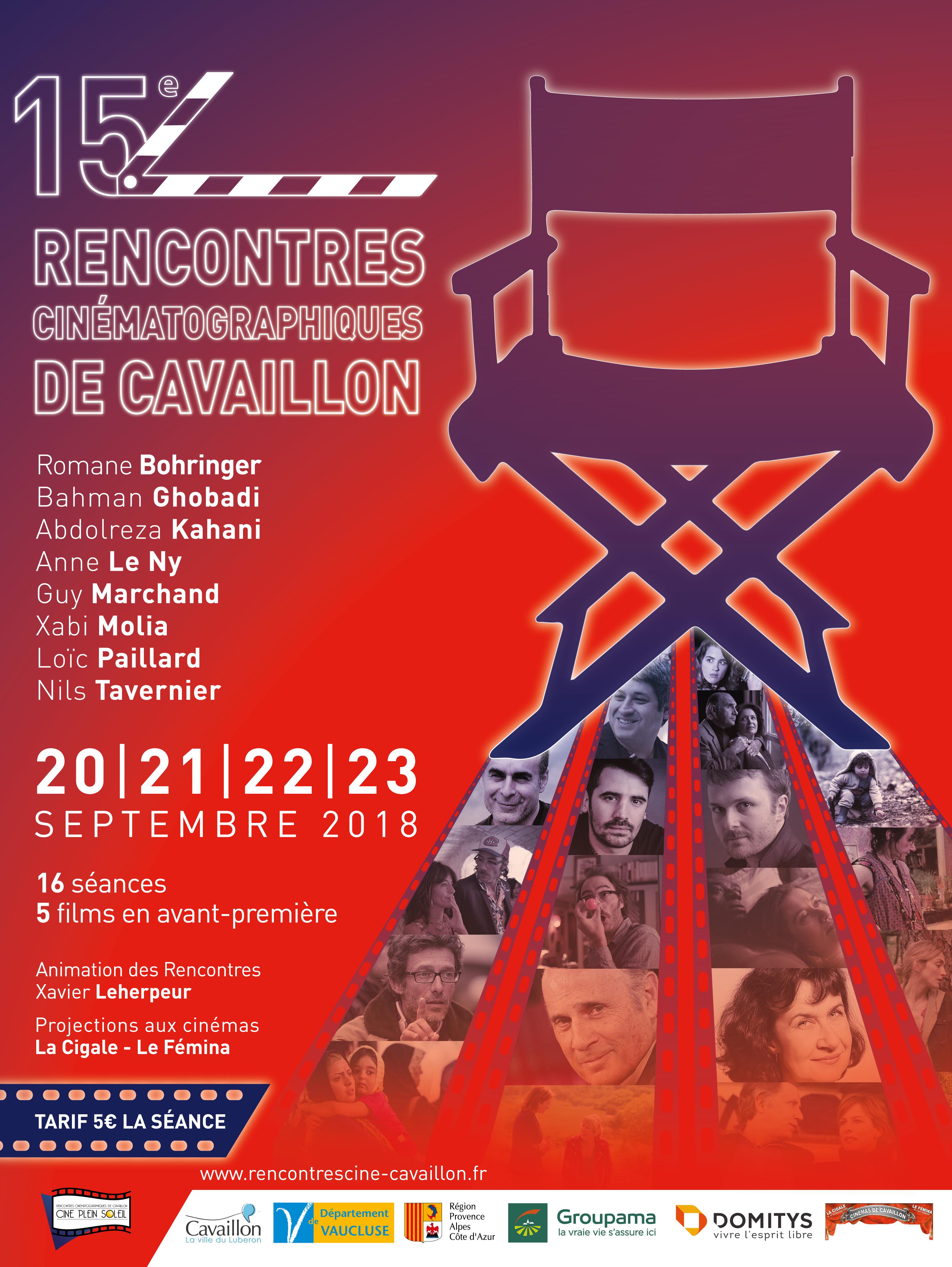 15e Rencontres Ciné de Cavaillon