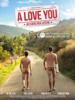 A Love You (2013)