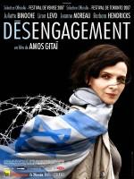Désengagement (2008)